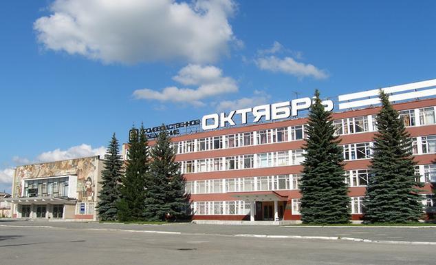 gostinica-oktyabr-kamensk-uralskij